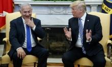 عقوبات أميركية وشيكة ضد إيران لعرقلة عودة بايدن إلى الاتفاق النووي