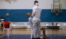 الصحة الإسرائيلية: انخفاض عدد المصابين النشطين بكورونا إلى 8000