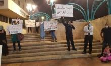 وقفة احتجاجية ضد تفوهات رئيس بلدية اللد