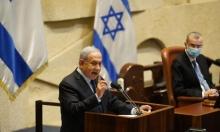 """نتنياهو: """"دول عربية أخرى ستنضم لدائرة السلام ضد إيران"""""""