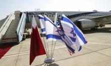 الهيئة العامة للكنيست تصادق على الاتفاق مع البحرين
