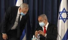 الميزانية تعمق الشرخ بين نتنياهو وغانتس وتقرب الانتخابات