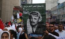 انطلاق فعاليات إحياء الذكرى الـ16 لاستشهاد ياسر عرفات