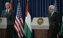 السيناريوهات الفلسطينية بعد فوز بايدن