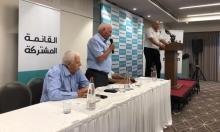 لجنة الوفاق تدعو مركبات القائمة المشتركة لإيقاف المناكفات