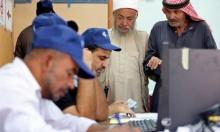 الأردن: انتخابات نيابية في ظل كورونا وأزمة اقتصادية