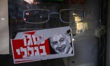 الحكومة الإسرائيلية تدرس فرض إغلاق ليلي وفتح مراكز التسوق