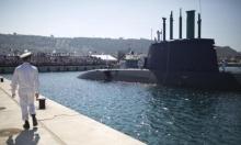 """""""قضية الغواصات"""": غانتس يبجث تشكيل لجنة تحقيق بوزارة الأمن"""