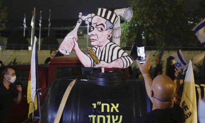 نتنياهو يطلب تعديل لائحة اتهامه ويختبئ خلف أفراد عائلته