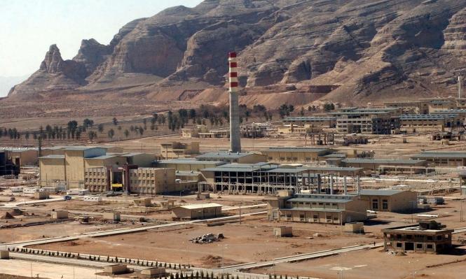 الوكالة الذرية: إيران مستمرة في تخصيب اليورانيوم وتخزينه