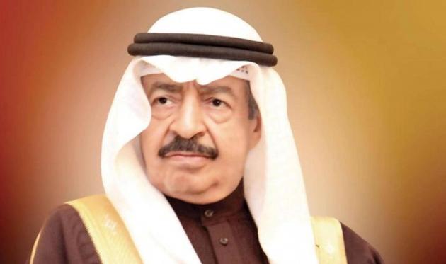 وفاة رئيس الوزراء البحريني وتعيين ولي العهد خلَفا له