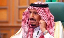تخوف سعودي سياسة بايدن تجاه إيران