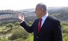 القدس المحتلة: البلدية تدفع مخططات بناء بمستوطنات قبل ولاية بايدن