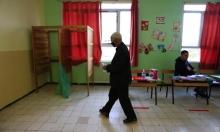 رسميا: إقرار التعديلات الدستوريّة في الجزائر