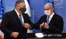 """الجيش الإسرائيلي يتأهب لزيارة بومبيو: """"خطوة ضد إيران بالدقيقة الـ90"""""""