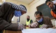 تراجُع عدد مقاعد النساء وتحالف إسلامي في البرلمان الأردني