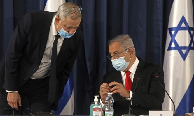 العليا الإسرائيلية تقبل النظر في التماس ضد حكومة الوحدة