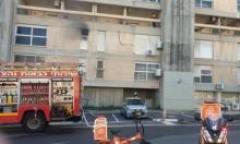 مصرع مسن إثر انفجار في شقة بحيفا