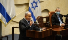 """نتنياهو يعلن التوقيع على اتفاق للحصول على لقاح """"فايزر"""""""
