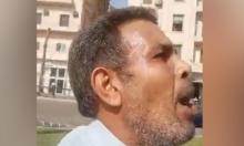 ميدان التحرير: مصري يضرم النار في نفسه احتجاجًا