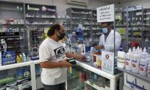 وفيات كورونا: 61 في المغربو21 بلبنان و20 بالسعودية و14 بالجزائر و10 بليبيا
