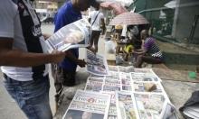 تقرير: اتصالات إسرائيلية سرية مع النيجر لتطبيع العلاقات
