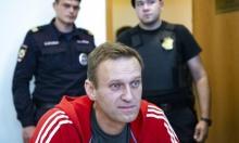تسمم نافالني: برلين تنتقد العقوبات الروسيّة على شخصيات ألمانيّة وفرنسيّة