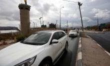 تعديلات واسعة على قرار منع دخول الضفة الغربية
