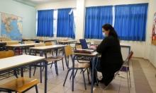 وفيات كورونا عالميًا تتجاوز 1.3 مليون واليونان تغلق مدارسها