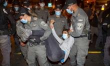 قمع مسيرة مطالبة برحيل نتنياهو قرب القدس واعتقال 8 أشخاص