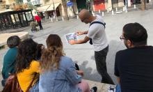 """الثقافة العربية تعلن عن موعد إطلاق """"مهرجان المدينة"""""""