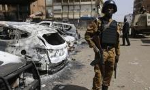 """""""داعش"""" يتبنّى هجومًا داميًا في بوركينا فاسو"""