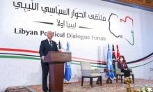 انتخابات رئاسية وبرلمانية في ليبيا في ديسمبر 2021