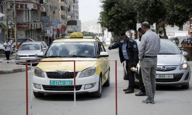 الصحة الفلسطينية: 10 وفيات بكورونا و653 إصابة جديدة