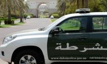 أنباء عن اعتقال إسرائيليين في دبي.. والأخيرة تنفي