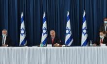 شكوك إسرائيلية بتلقي لقاح كورونا وبنجاعة حظر التجول الليلي