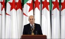 الرئيس الجزائري ينهي فترة علاجه من كورونا