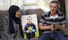 إعدام الحلّاق: إبطال قرار يمنع نشر أسماء وهوية قتلة الشهيد