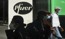 """كورونا: 55 مليون إصابة و82% من لقاح """"فايزر"""" للدول الغنية"""