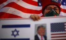كيف انعكس دعم إسرائيل لترامب على الشرخ مع يهود أميركا؟