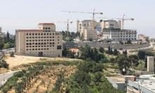 العُليا تمهل بلدية نوف هجليل للتراجع عن قرارها المعارض لبناء مدرسة عربية