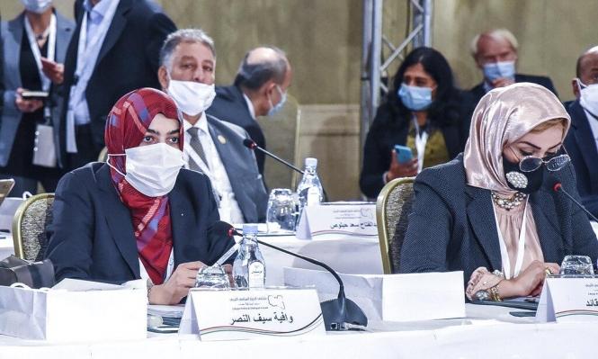 الحوار الليبيّ: النساء يطالبن بـ30%من المناصب القيادية