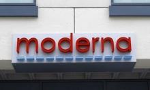 """شركة """"موديرنا"""": لقحانا لفيروس كورونا فعّال بنسبة 94.5%"""