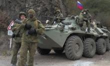 روسيا تكمل إنشاء نقاط المراقبة بإقليم قره باغ