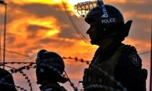 """العراق: تنفيذ حكم الإعدام بحق 21 مدانا بـ""""الإرهاب"""""""