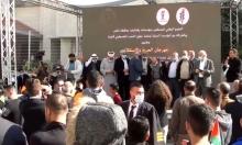 """محكمة فلسطينية تعقد أولى جلساتها لمقاضاة بريطانيا بسبب الانتداب و""""وعد بلفور"""""""