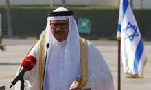 البحرين تؤكّد زيارة وزير خارجيتها لإسرائيل الأربعاء