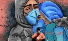قرار بإرسال مستلزمات طبيةإلى غزة مع تزايد تفشّي كورونا