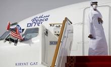 """""""الاتحاد"""" الإماراتية تروّج لـ""""الهيكل الثاني"""" في إعلان رحلات لتل أبيب"""