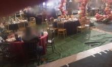 أم الفحم: إغلاق مطعم استقبل حفل زفاف في ظل كورونا